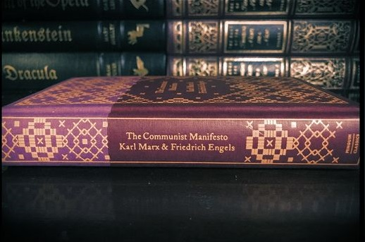 Marxism Essay
